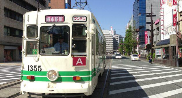 発見!新町には実に3つもの電停があった!熊本市でも珍しい、好アクセスなまち。