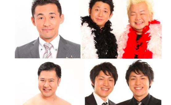 年末年始は熊本城の迎春行事へGO!有名人も来るステージや、年越しそばなどの食のブースも。