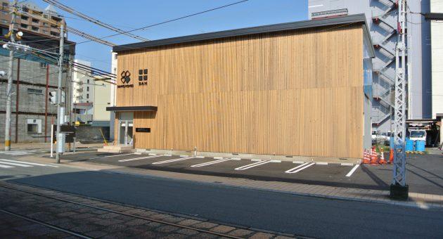 市電「慶徳校前」に、サンメゾンの「新マンションギャラリー」がいよいよ完成間近!
