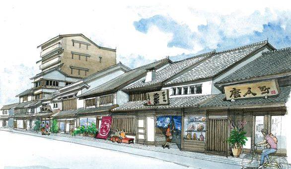 ご存知ですか?「新町・古町地区の城下町の風情を感じられる町並みづくり事業」2