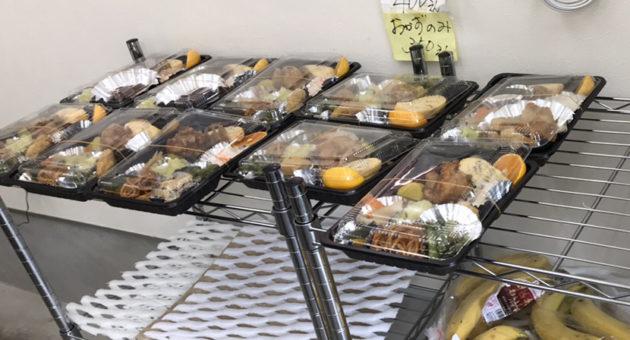 お弁当とお惣菜のお店「お弁当の金太郎」 新町店