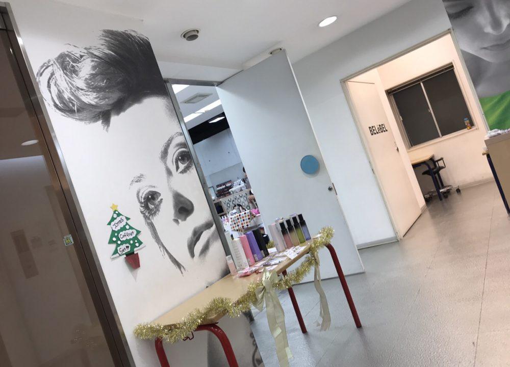 ベルエベル美容専門学校のStudent Beauty Salon