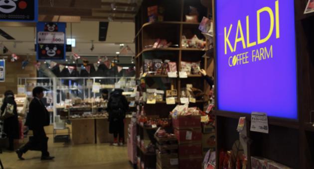 訪れる度に新鮮!熊本蔦屋三年坂店1階イベントスペース!