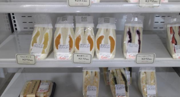 サンドイッチ専門店「イートン桜町店」