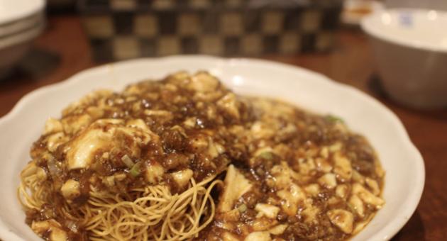 中華旬菜「燕燕(えんえん)」