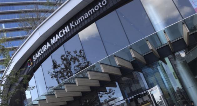 SAKURA MACHI Kumamoto(後編)
